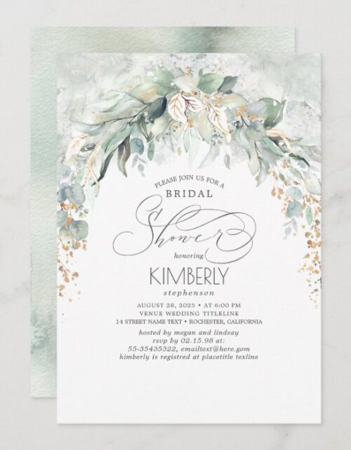 Bohemian Greenery Romantic Summer Bridal Shower Invitation