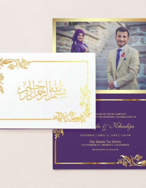 Gold Foil Floral Islamic Photo Muslim Wedding Card