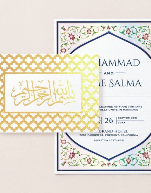 Gold Foil Persian Arch Islamic Wedding Invitation